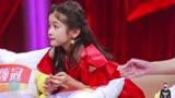 了不起的孩子第三季強勢歸來, 小主持徐婧熒再次上線, 引人期待!