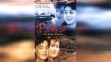 情滿珠江1994插曲:藍藍的夜,藍藍的夢  張咪