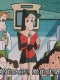 蜡笔小新剧场版1996年搞怪游乐园大冒险梦精爱1good电影网图片