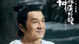 64歲成龍大哥寶刀未老,挑戰《神探蒲松齡》、回歸《上海正午3》