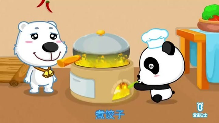 包饺子图片