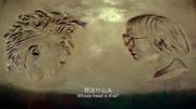 《恶棍天使》郑恺版预告