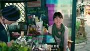 《心花路放》張儷看黃渤的演戲:差距太大,崩潰了,我不做演員了