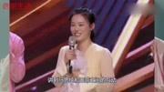 首谈婚姻生活对冯绍峰称呼一个字真甜蜜