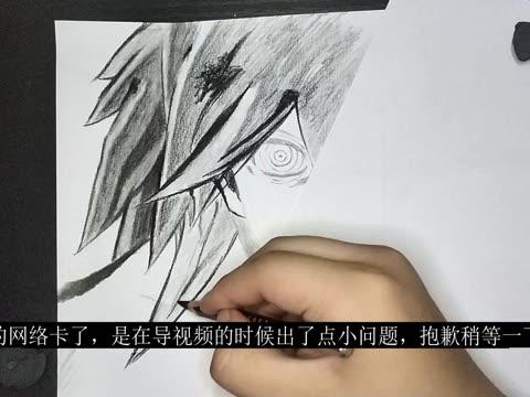 火影忍者-斑手绘