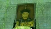 考古发现古墓纪录片 中国唯一被打开的皇帝陵《定陵》