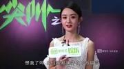 《知否》收視率領跑、話題量突破24億,朱一龍力壓趙麗穎排名第