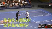 【布魯】NBA2K18王朝模式:詹姆斯和騎士的王朝之路!