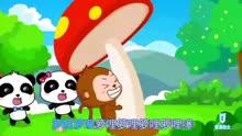 11卡通小彩色版图奇趣蛋课件5082018-11-2306:14英语早教鸭子合玩具层蒙儿歌玩具梨图片
