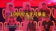 一站到底之中國地球小姐冠軍驚艷亮相 數學天才何猷君惜敗汪仔圖片