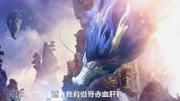 小說迷重磅消息來襲:辰東第六部小說《圣墟》電影視頻來啦!