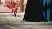 三生三世枕上書:東華帝君太腹黑,見鳳九不理自己,他就故作可憐
