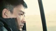 娱乐星天地之《桃姐》上海首映 刘德华自称擅长家务