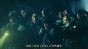 2016《盜墓筆記》第二季 全劇情搶先看 人物簡介 楊洋李易峰_高清