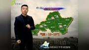 20180916晋中公共频道_route0