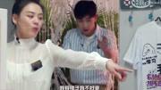 白敬亭、馬思純、韓雪、胡一天、鄧倫, 與快本家族一起跳起了害羞舞!