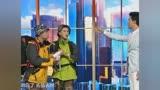 今夜歡樂頌第1季最后一期第12期20180208小沈龍脫口秀小品談旅行