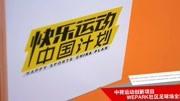 全国智能体育大赛 重庆赛区智能足球挑战赛开赛