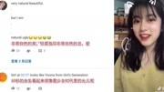 越南網友通過抖音看中國紛紛評論中國太美很想去