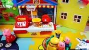 面包超人汉堡店玩具