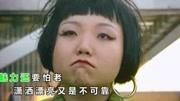 """《胖子行动队》""""梦中情人""""正片片段"""