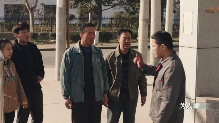 《李学生新江山美人电视剧第2集图片