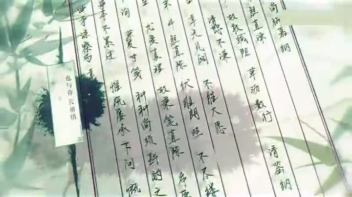 《落》艾辰钢琴简谱