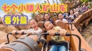 上海迪士尼攻略!夫妻12小時暴走全記錄1