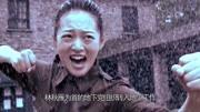 《灰雁》预告 冯越化身热血特工