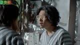 張藝興性情大變, 黃渤一臉懵逼, 1分鐘看完《好戲一出》第5集