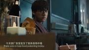 3分鐘速看《動物世界》,李易峰轉型之作,小鮮肉也有演技!