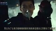 几分钟解说韩国感人灾难电影《流感》曾经看哭了很多人