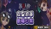 中午档直播回放【2018/10/17】