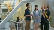 微微问肖奈借钱住酒店,肖奈不同意,让微微和他一起住,好甜蜜