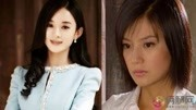 收入最高的4位女星,不是楊冪趙麗穎,而是漸漸隱退的她!