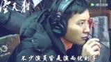 李晨求婚范冰冰成功后,首部自導演的電影《空天獵》亦上映!贏家啊