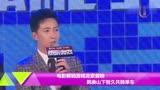 電影解碼游戲北京首映韓庚山下智久共騎單車