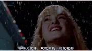 剪刀手爱德华(片段)约翰尼·德普做冰雕误伤薇诺娜·瑞德