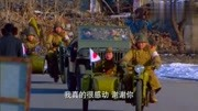 上海,76号汪曼春向特高课科长南田洋子汇报电讯处抓捕情况