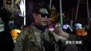 北京年轻人怎么过万圣节?