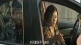 《龍蝦刑警》中影帝王千源特輯,嘴是真碎,演技是真好