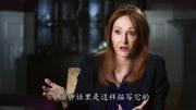 《神奇動物2:格林德沃之罪》曝光神獸預告特輯來自中國的騶吾!