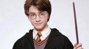 現實中的哈利波特魔法學校