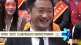 《紅海行動》獲百花獎10項提名 吳京張涵予爭影帝!