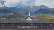 佛教四大名山之峨眉山萬年寺、金頂萬佛頂