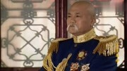 趕走皇帝的辛亥革命(中國歷史故事)