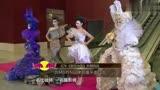 贏在中國:毛戈平宣布新挑戰,簡單的命題,卻有巨大困難!