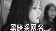 这部曾被日本禁播20年的电影,如今被拍成真人版,看名字就很熟!