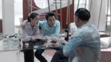 《創業時代》郭鑫年酒后見那藍 成功打擾那藍一家