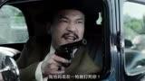 《邪不压正》,姜文亦正亦邪曲线救国,为抗日宁愿牺牲自己的儿子